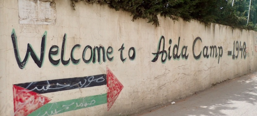 Home – in a Palestinian RefugeeCamp